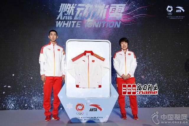 从制鞋作坊到创世界品牌 改革开放40年见证中国体育品牌巨变