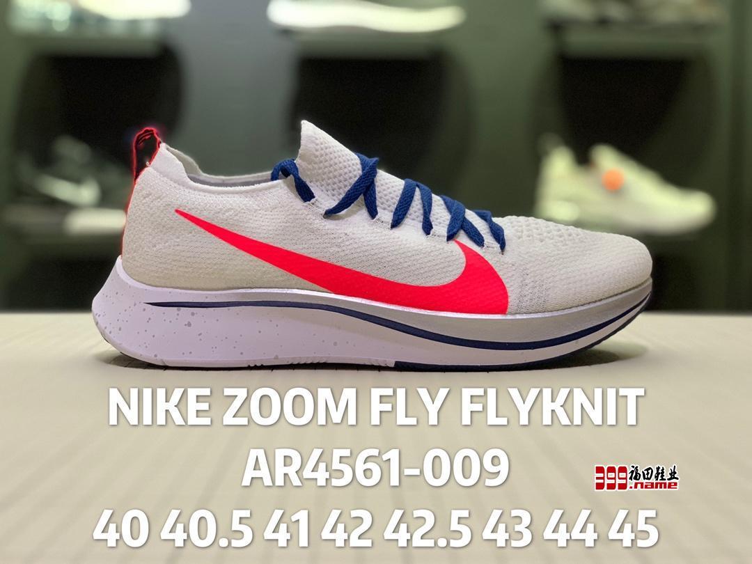 耐克 OFF-WHITE xNike Vapor 4% Flyknit马拉松针织网面 透气慢跑鞋 货号:AR4561-001