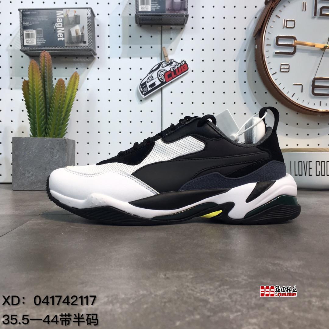 韩国性感小野马泫雅代言款彪马PUMA Thunder Spectra 电击系列复古老爹透气皮革慢跑鞋
