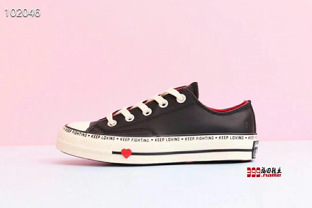 """匡威Converse Chuck 70 Low Top""""Love Graphic""""1970低帮头层皮头层皮硫化百搭运动板鞋货号:563473c"""