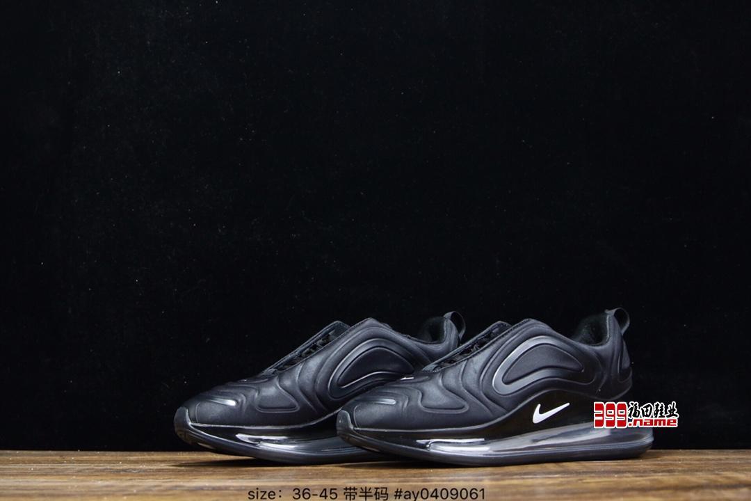 小潘底 耐克 Nike Air Max 720 天眼 气垫部分的全新升级跑步鞋货号:AR9293-003