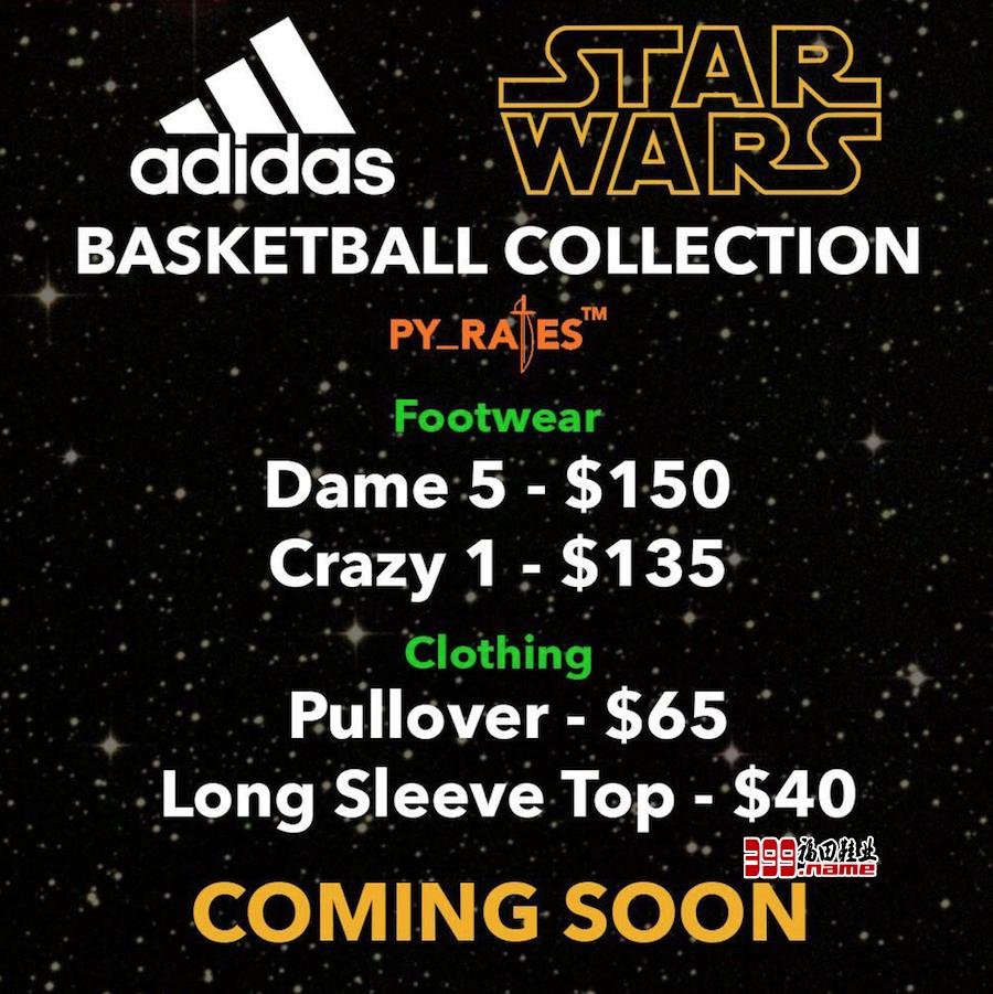 实物图首曝光,Star Wars x adidas Crazy 1 联名鞋款细节满满