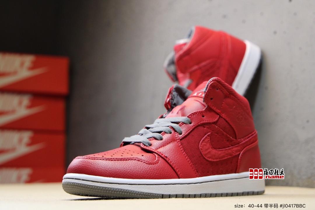Air Jordan 1 High Strap 迈克尔·乔丹一代经典高帮百搭休闲运动篮球文化板鞋货号:364770-602