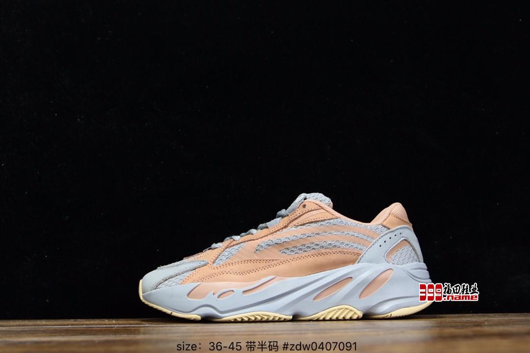 YEEZY 700 V2 'Geode' 阿迪达斯椰子700二代复古老爹鞋 官方货号:FE2836