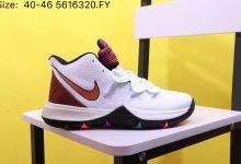 KYRIE 5 欧文5代篮球鞋 KYRIE Five货号:AO2918