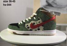 Nike SB Dunk High Dog Walker 斑点狗 遛狗鞋货号:BQ6827-300