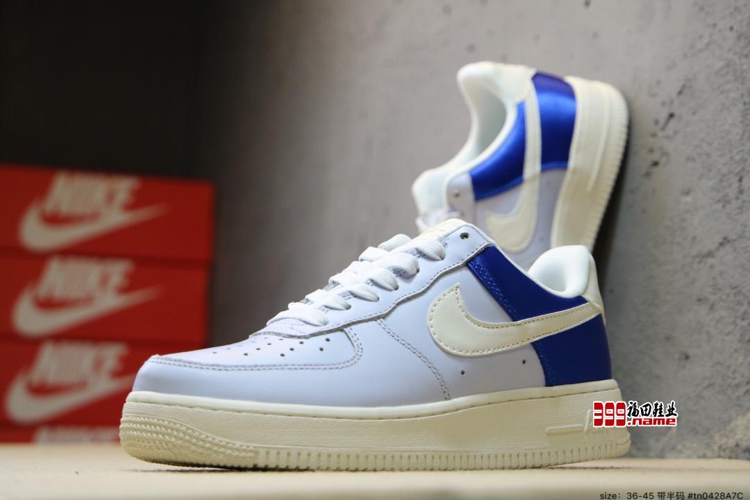 耐克空军低帮系列耐克 Nike Air Force 1 07 QS AF1空军1号 拼色蓝色丝绸拼接休闲空军板鞋货号:AH8462-401