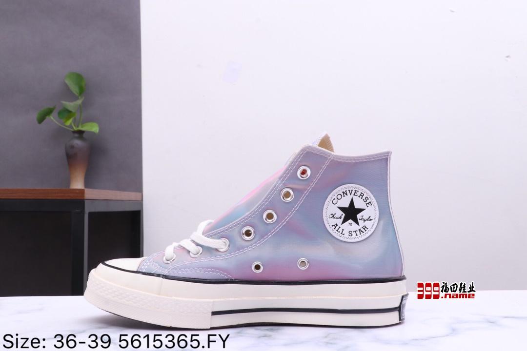Converse Chuck Taylor All Star 1970S 联名变色龙板鞋货号:SN982H