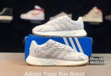 Adidas Tresc Run Boost 真爆米花复古休闲运动跑步鞋货号:8842538