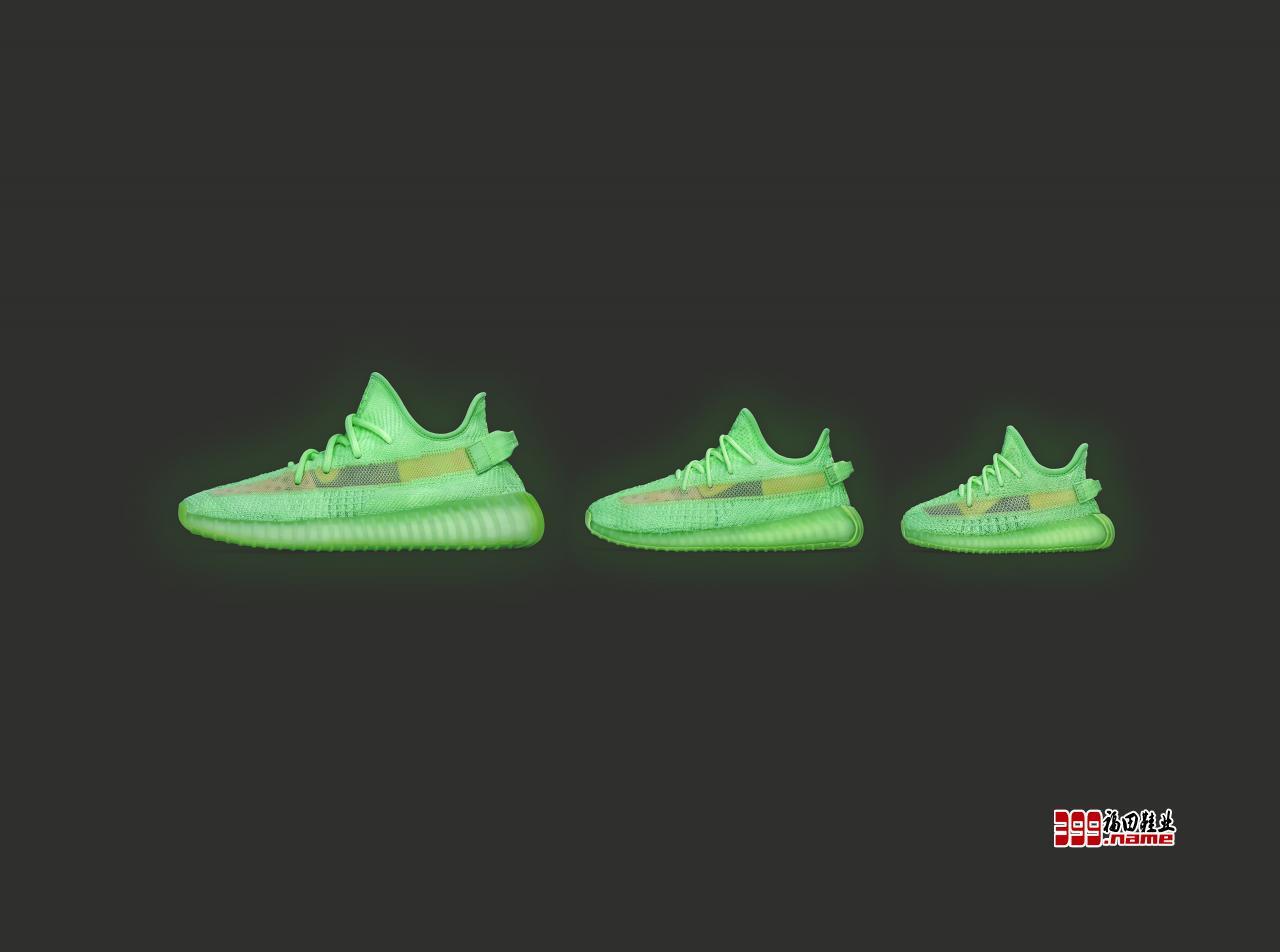 adidas YEEZY BOOST 350 V2 Glow 锁定今夏潮流