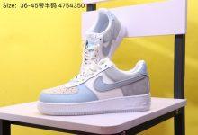 Nike Air Force 1 '07 LV8 style 幻影浅绿 低帮空军一号帆布板鞋货号 AO2425-400