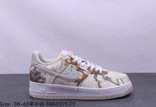 "Nike Air Force 1 LOW ""Realtree"" 落叶迷彩 纯3D不规则打印材料货号:AO2441-100"