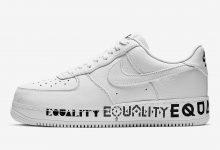"Nike Air Force 1 ""EQUALITY""全新配色即将发售货号: AQ2118-100"