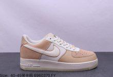 耐克 Nike Air Force 1 '07 LV8 style 沙漠黄 #货号:AO2425-200