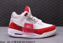Air Jordan 3 Retro TH SP 元年白红配色货号:CJ0939-100