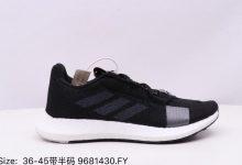 阿迪达斯 Adidas  SenseBoost Go W 全掌巴斯夫爆米花跑鞋货号:F33908