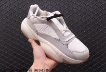 彪马 GXP PUMA ALTERATION PN-1 货号:369771-03