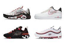 Air Force 1、Air Max Plus、Air Max 97 和 React Element 55 这四双鞋款,均以经典的红白黑色调为主打