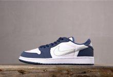 Nike SB x Air Jordan 1 Low  货号:CJ7891-400