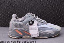 Kanye West x Adidas Yeezy Runner Boost 700椰子700老爹鞋 货号:FE2836