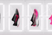 耐克疾速系列 Pink Blast 配色鞋款全家桶曝光