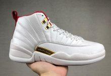 "Air Jordan 12 ""FIBA"" 新白红 世界杯货号:130690-107"