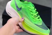 Nike Zoom Vaporfly NEXT% 马拉松跑鞋 货号:AO4568-300