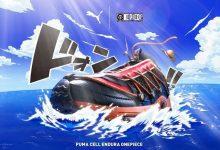 《海贼王》 x PUMA Cell Endura货号:372730-01