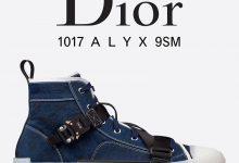 全新的 1017 ALYX 9SM x Dior B23 联名鞋款在 ins 上遭到曝光