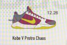 "Nike Zoom Kobe 5 Protro ""Chaos"" 将于今年 12 月 26 日圣诞节复刻回归"