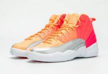"Air Jordan 12 GS ""Hot Punch"" 渐变彩虹货号:510815-601 发售日期:10 月 4 日"