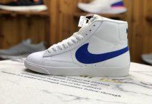 纯原Nike Blazer Mid Retro OG经典宝蓝中帮开拓者货号:845054-100