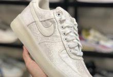 Clot x Nike Air Force 1 Premium AF1 纯白丝绸 联名 货号:AO9286-100