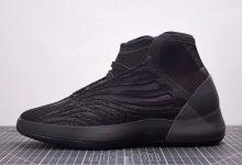 adidas Yeezy Basketball 货号: EG1536 发售日期: 2020年