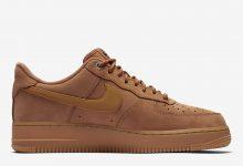 """Nike Air Force 1 Low """"Wheat"""" 又双叒来了,经典小麦色空军"""