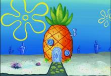"SpongeBob x Nike Kyrie 5 ""Pineapple House"" 货号: CJ6951-800 发售日期:2019年10月24日"