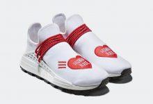 Human Made x adidas NMD Hu 货号:EF7223  发售日期:2019年10月5日