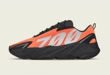 售价更低!adidas YEEZY BOOST 700 MNVN 系列即将发售