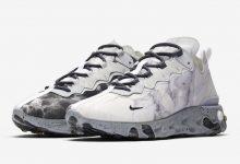 Kendrick Lamar x Nike React Element 55 货号:CJ3312-001  发售日期:2019年11月5日