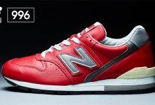 经典配色 New Balance M996 NCA 即将发售