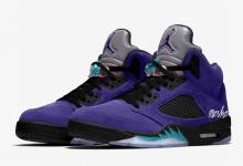 "Air Jordan 5 ""Alternate Grape""紫葡萄配色 货号: 136027-500 发售日期:2020年6月27日"