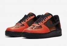 "Nike Air Force 1 Low ""SHIBUYA"" 涩谷限定 货号:CT1251-006 发售日期:2019年10月31日"