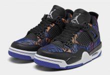 "Air Jordan 4 SE GS""Rush Violet"" 幻彩虎纹鞋面 货号:BQ9043-005  发售日期:2019年11月15日"