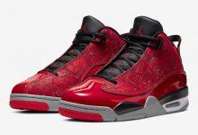 Jordan Dub Zero新配色 雕纹搭配漆皮鞋面 货号:311046-600