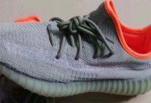 "adidas Yeezy Boost 350 V2 ""Desert Sage"" 发售日期:2020年春季 发售价格:$ 220 USD"
