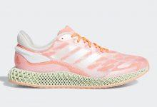 adidas 4D Run'Signal Coral'即将发布 货号:FW6838