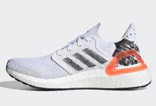 adidas Ultra Boost 2020鞋跟上全新设计