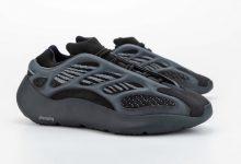 adidas Yeezy 700 V3'Alvah'的发布日期传闻 货号:H67799
