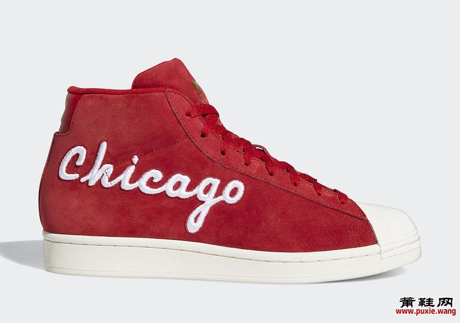 adidas Pro Model Chicago FV4485发售日期