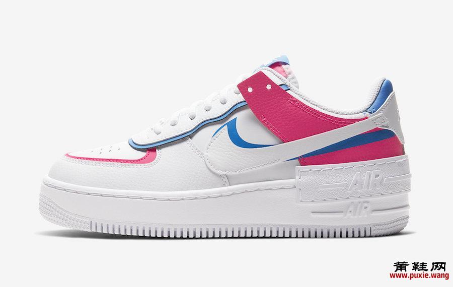 Nike Air Force 1 Shadow White Pink Blue CU3012-111发售日期